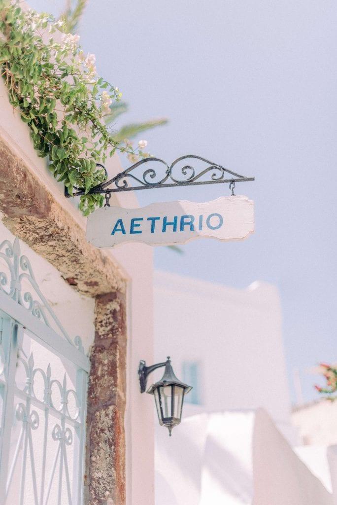 Aethrio Oia Santorini Greece Photography by Cristina Ilao www.cristinailao.com